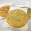 I Love You Valentine biscuit cookies